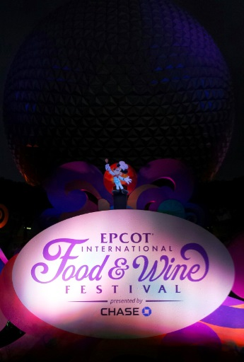 Epcot Food and Wine Festival Late Nights