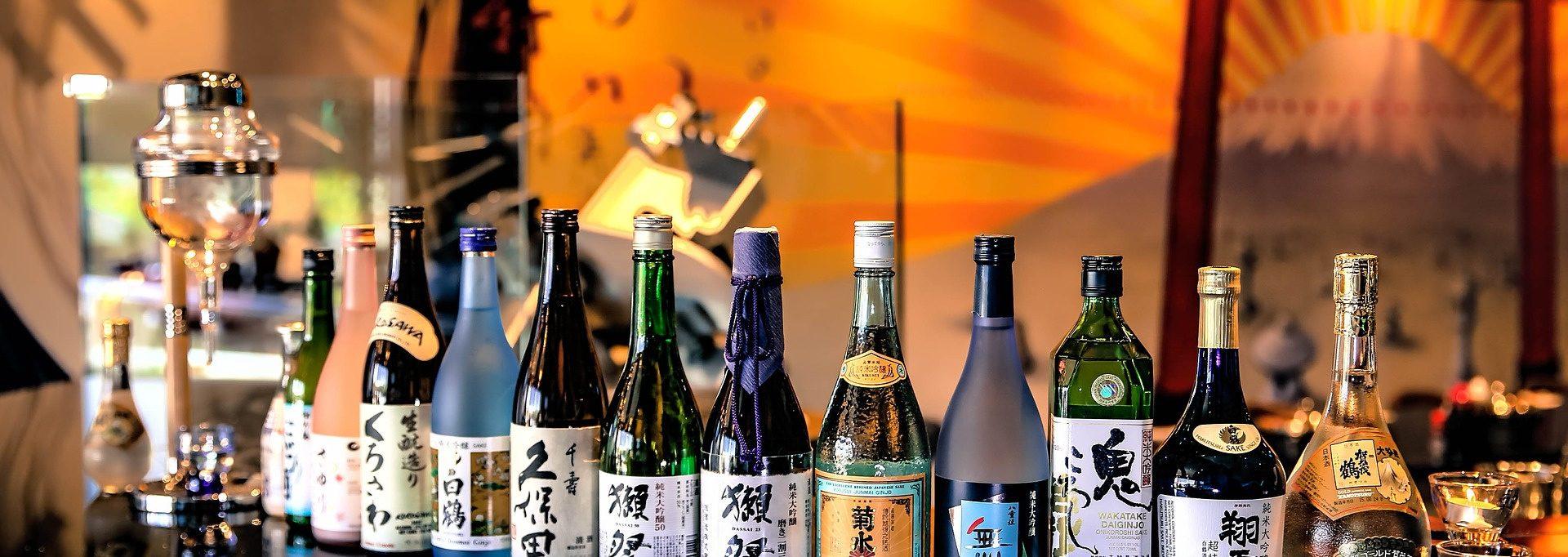 Introduction to Sake