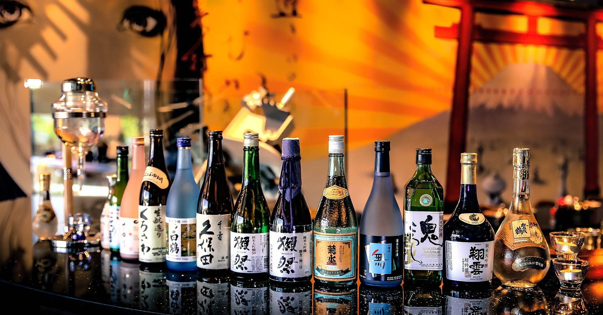 What is Japanese Wine?